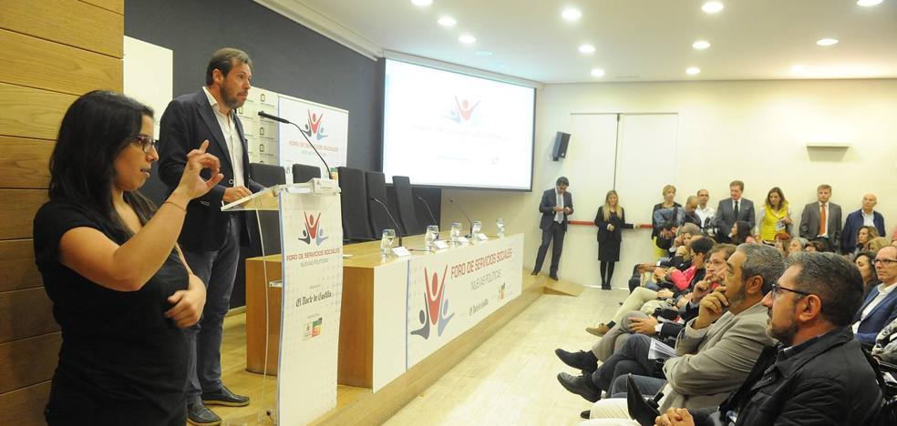 El presupuesto municipal en servicios sociales crece el 24% en Valladolid, según el alcalde