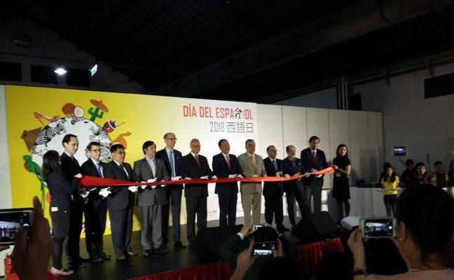 Salamanca Ciudad del Español muestra su oferta educativa en Taiwan