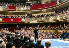 Premio Princesa de Asturias de los Deportes