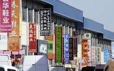Decenas de registros por fraude fiscal en importadores de productos chinos