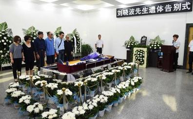 China incinera al disidente Liu Xiaobo lejos de todas las miradas