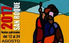 Programa de fiestas de Aldeamayor de San Martín 2017