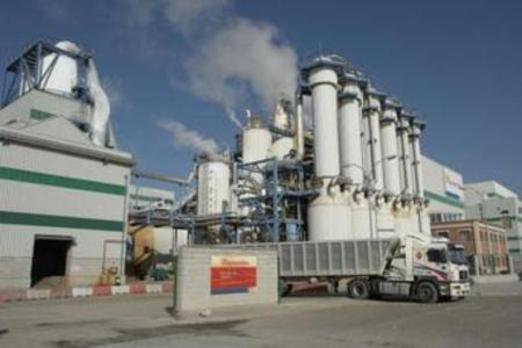 Condenan a azucarera Ebro por la muerte por amianto de un trabajador
