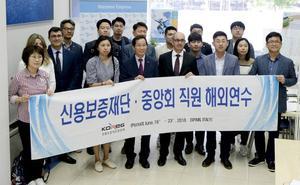 Una delegación de Corea visita Iberaval en Valladolid para conocer su modelo de negocio