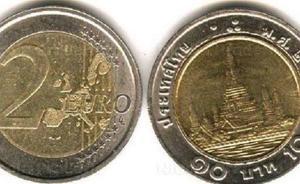 La Guardia Civil alerta del uso de monedas similares a las de 2 euros que valen mucho menos