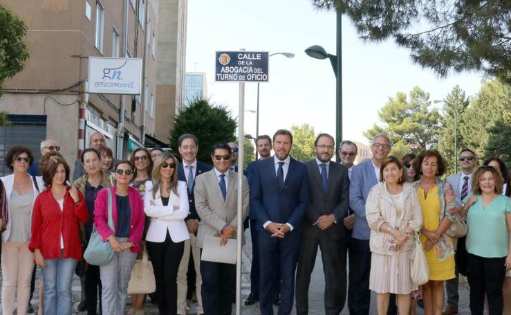 Valladolid dedica una calle a la abogacía del turno de oficio