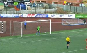 Vídeo: Espectacular penalti marcado por un jugador del Rubin Kazán ruso