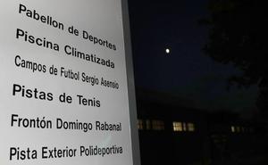El Patronato 'cambia' el apellido a Sergio Asenjo