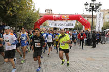 Carrera-Marcha !Palencia Por Todas! ( 1 )