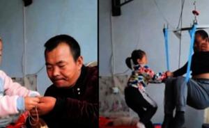 Jia Jia, la niña de seis años que cuida de su padre discapacitado