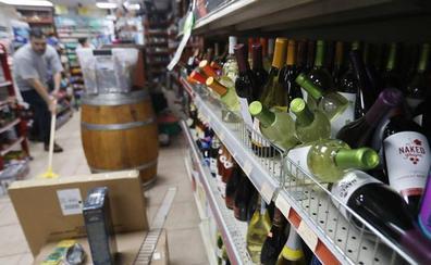 Un terremoto de magnitud 7,1 sacude California, el segundo en menos de dos días