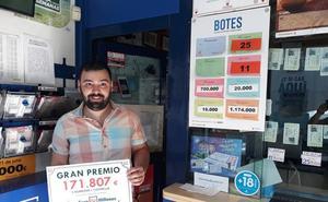 El Euromillón deja un premio de 172.000 euros en la localidad leonesa de Trobajo del Camino