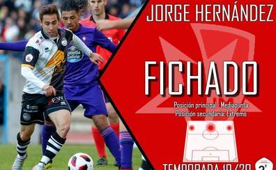El Inter de Madrid firma al exunionista Jorge Hernández