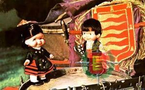 Así fueron las fiestas de Valladolid de 1969: la corrida de las almohadillas