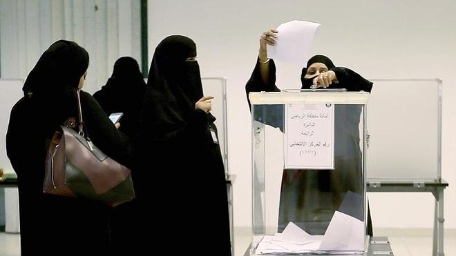 Al menos 13 mujeres elegidas por primera vez consejeras municipales en Arabia Saudita