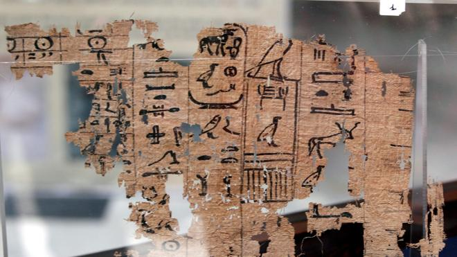El papiro más antiguo jamás descubierto