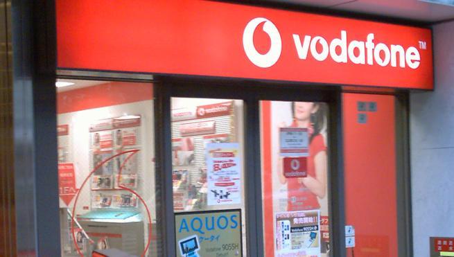 Las multas de Vodafone Ono son «desproporcionadas», según un juez